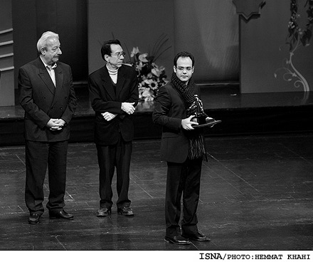 25th International Fajr Music Festival (Iran - 2009)