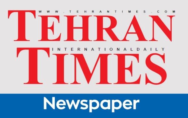 25th Fajr Intl. Music Festival wraps up