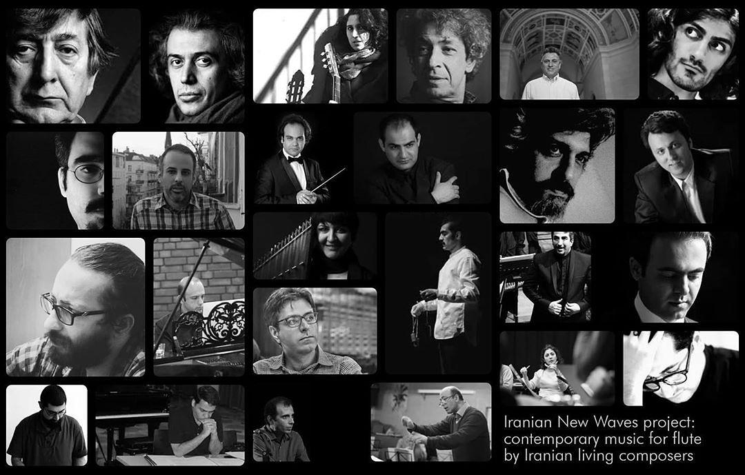 Flute Project Amir Pourkhalaji reza vali امیر پورخلجی رضا والی گلفام خیام پیمان یزدانیان نادر مشایخی